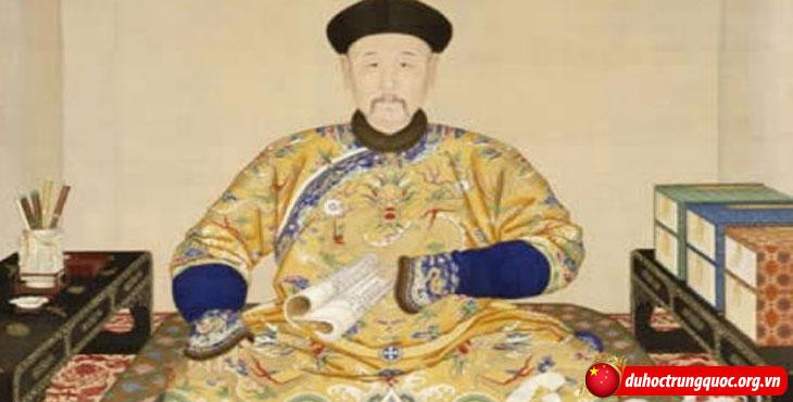 khang-hy