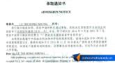 Chúc mừng Mỹ Hằng và Hồng Nhung nhận học bổng toàn phần ASEAN