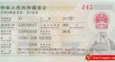 Tin visa: Nguyễn Cường Sơn nhận học bổng toàn phần của Học viện Hồng Hà