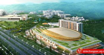 Đại học Sán Đầu (Shantou University)