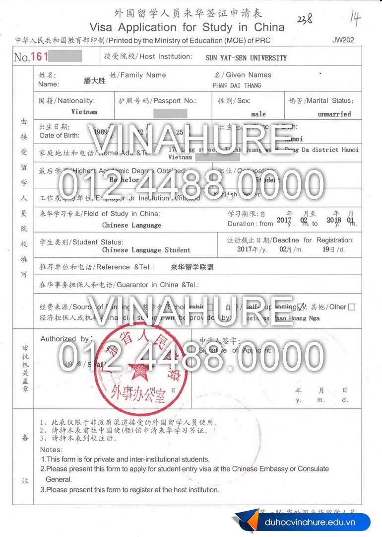 PHAN DAI THANG - JW202 web