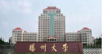 Học bổng có sinh hoạt phí bậc Đại học 2017 tại Đại Học Dương Châu Trung Quốc