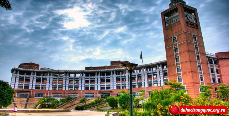 Đại học Trung Sơn - Du học Vinahure