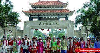 Đại học dân tộc Quảng Tây