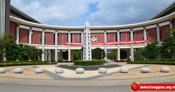 Mẫu đơn xin học bổng tỉnh Vân Nam