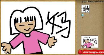 Kinh nghiệm học tiếng Trung đơn giản và hiệu quả