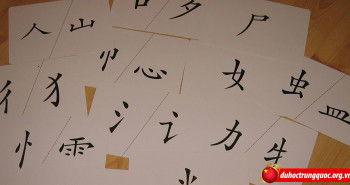 Danh mục 214 bộ thủ chữ Hán