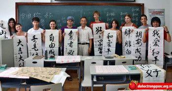 Cách cấu tạo chữ Hán