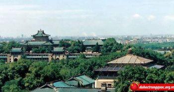 Đại học Vũ Hán