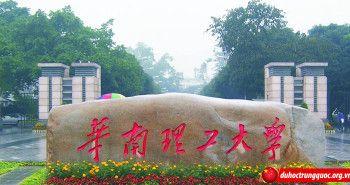 Đại học công nghệ Hoa Nam