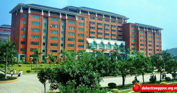 Đại học Công nghệ Quảng Đông