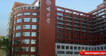 Đại học Nhân Dân