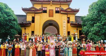 Đại học sư phạm Quảng Tây