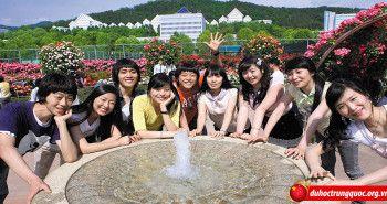 Học bổng thành phố Thượng Hải