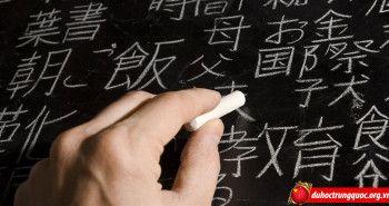 Học tiếng Trung nhanh và hiệu quả nhất