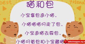 Chia sẻ kinh nghiệm nhớ cách viết chữ Trung Quốc