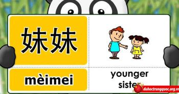 Kinh nghiệm học tiếng Trung cho người mới bắt đầu (2)