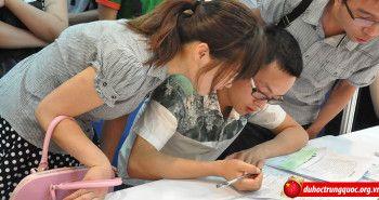 Mẫu đơn xin học bổng thành phố Thượng Hải loại C