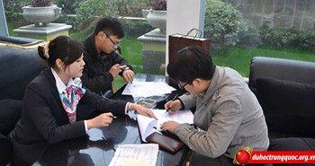 Mẫu đơn xin nhập học của Đại học Đồng Tế