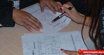 Mẫu đơn xét thành tích cuối năm của học bổng chính phủ