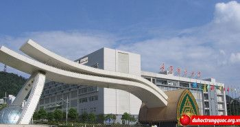 Đại học bưu điện Trùng Khánh