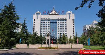 Đại học giao thông vận tải Bắc Kinh