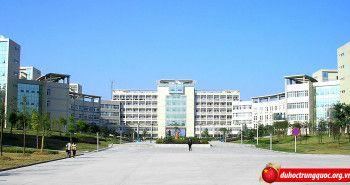Đại học Giao thông Trùng Khánh
