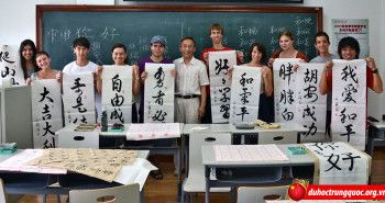 Giới thiệu về kỳ thi trình độ Hán ngữ HSK