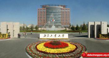 Đại học Công nghệ Bắc Kinh