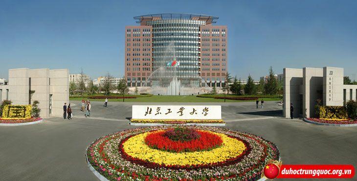 """Kết quả hình ảnh cho đại học công nghệ Bắc Kinh"""""""