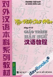 tap viet chu Han
