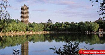 Danh sách các trường Đại học tại Bắc Kinh