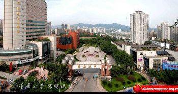 Danh sách các trường Đại học tại Trùng Khánh – Tứ Xuyên