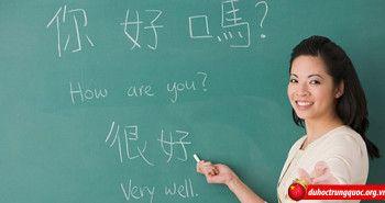 Kinh nghiệm học tốt tiếng Trung