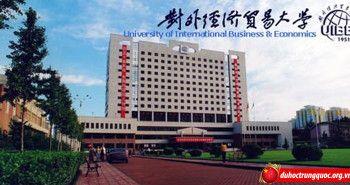 Trường đại học kinh tế đối ngoại