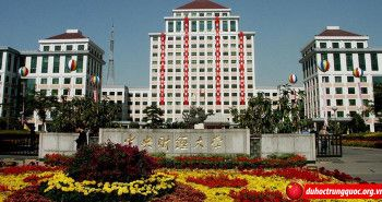 Đại học tài chính trung ương Bắc Kinh