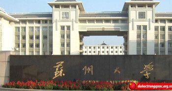 Đại học Tô Châu