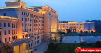 Đại học khoa học và điện tử công nghệ Thành Đô
