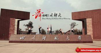 Đại học sư phạm Tứ Xuyên