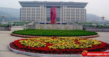 Đại học Tế Nam