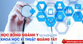 Học bổng ngành y tại đại học khoa học Kĩ thuật Quảng Tây