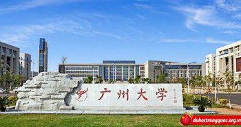 Đại học Quảng Châu