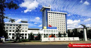 Đại học Công nghệ Liêu Ninh