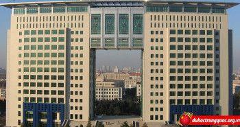 Đại học Công nghệ Trường Xuân