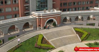 Đại học Kinh tế Tài chính Vân Nam