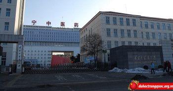 Đại học Trung y dược Liêu Ninh