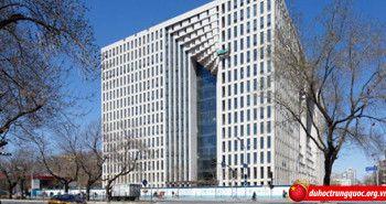 Đại học lâm nghiệp Bắc Kinh