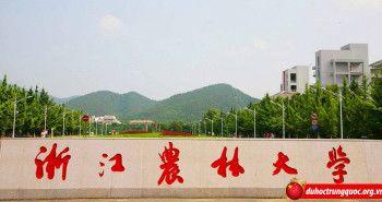 Đại học Nông lâm Chiết Giang