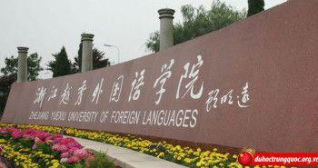 Học viện ngoại ngữ Chiết Giang