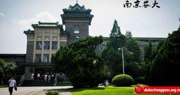 Đại học Nông nghiệp Nam Kinh